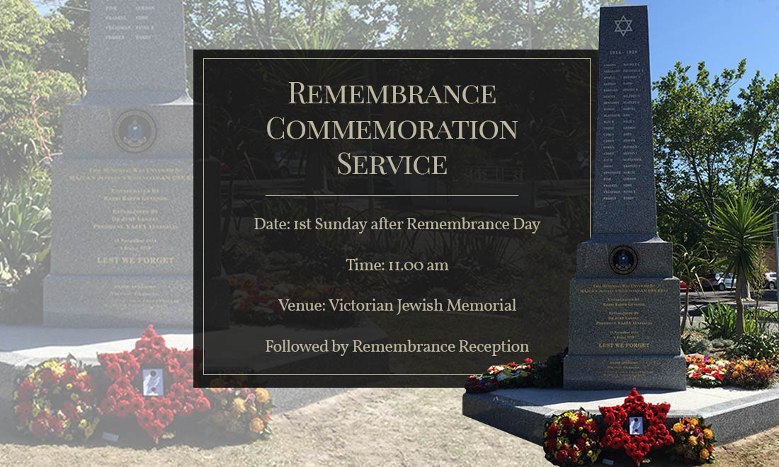remembrance-commemoration-service-2016
