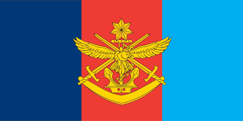 Tri Service flag - army, navy, airforce